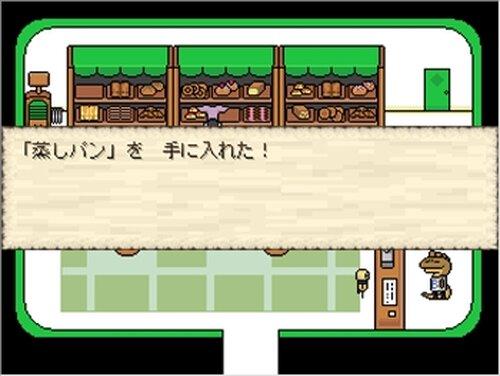 ミノニヨクシティ (ver2.02) Game Screen Shot2