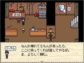 ミノニヨクシティ (ver2.02) Game Screen Shot3