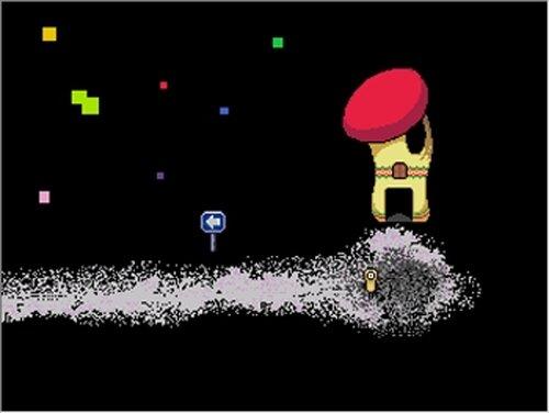 ミノニヨクシティ (ver2.02) Game Screen Shot4