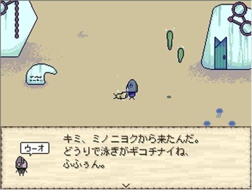 ミノニヨクシティ (ver2.02) Game Screen Shot5