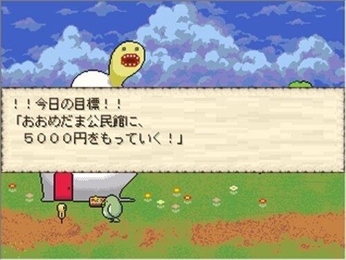 ミノニヨクシティ (ver2.02) Game Screen Shots