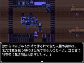 東京逃亡者 Game Screen Shot2