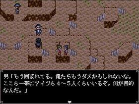 東京逃亡者 Game Screen Shot3