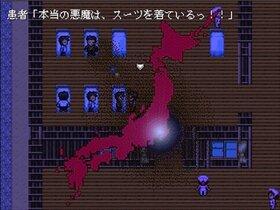 東京逃亡者 Game Screen Shot4