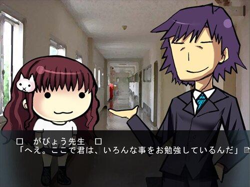家畜おじさん Game Screen Shot1