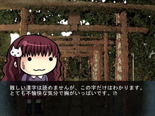 家畜おじさん Game Screen Shot2