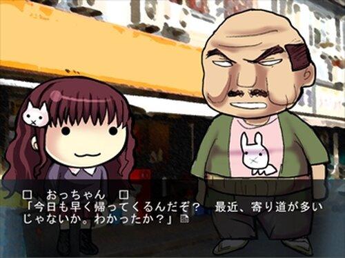 家畜おじさん Game Screen Shot3