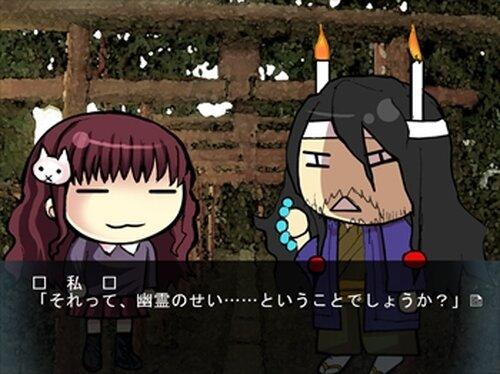 家畜おじさん Game Screen Shot4