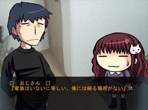 家畜おじさん Game Screen Shot5
