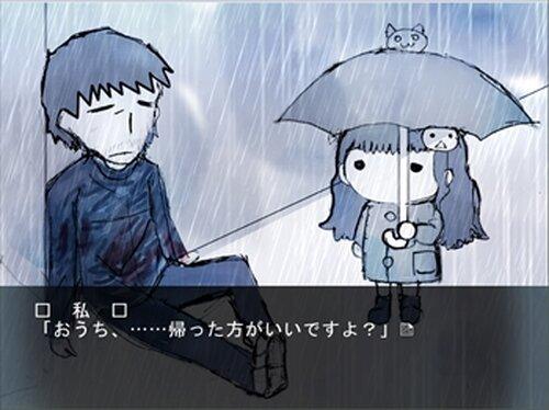 家畜おじさん Game Screen Shots