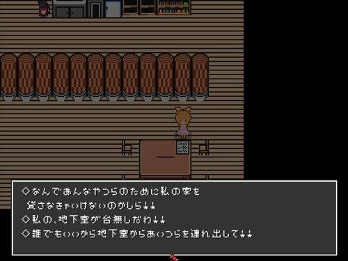 スイートキノコホラーハウス Game Screen Shot1