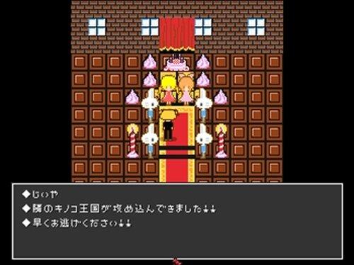 スイートキノコホラーハウス Game Screen Shot2