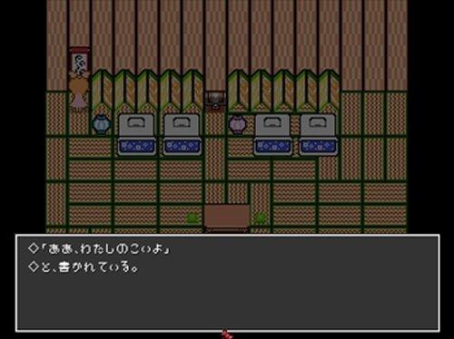 スイートキノコホラーハウス Game Screen Shot4