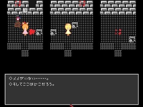 スイートキノコホラーハウス Game Screen Shots