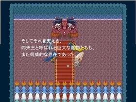 魔王城突破せよ! Game Screen Shot2