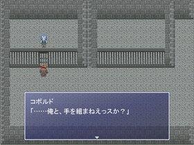 魔王城突破せよ! Game Screen Shot3