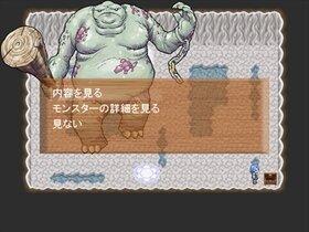魔王城突破せよ! Game Screen Shot4