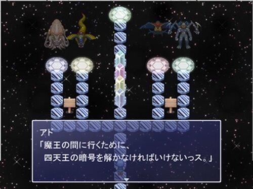 魔王城突破せよ! Game Screen Shots