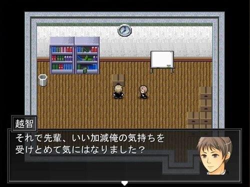 正しい悲鳴の上げ方 Game Screen Shot
