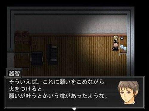 正しい悲鳴の上げ方 Game Screen Shot4