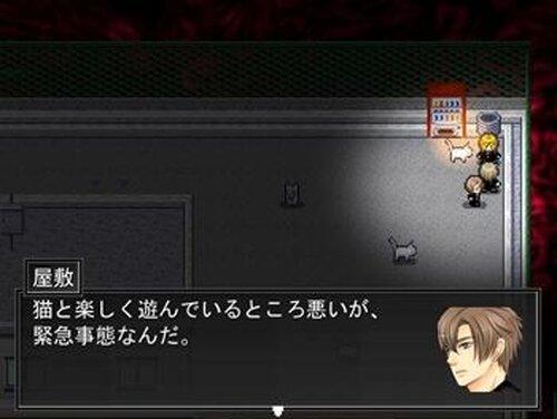 正しい悲鳴の上げ方 Game Screen Shots
