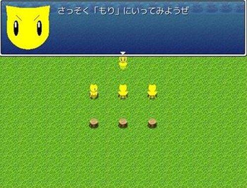 のんきなコンちゃん Game Screen Shot2