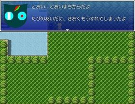 のんきなコンちゃん Game Screen Shot5