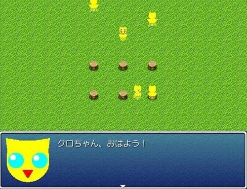 のんきなコンちゃん~クロとゼロ~ Game Screen Shot1