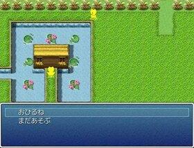 のんきなコンちゃん~クロとゼロ~ Game Screen Shot5