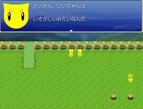 のんきなコンちゃん~クロとゼロ~ Game Screen Shots