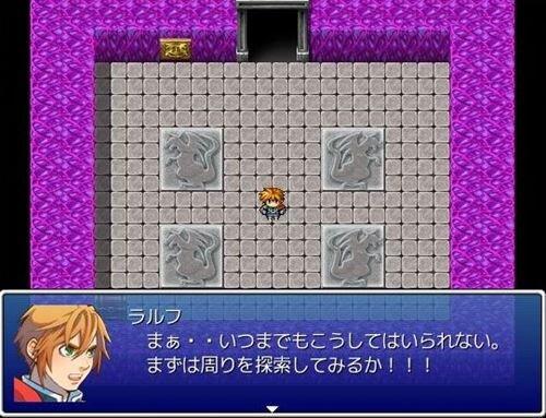 いきなり魔王戦!!! Game Screen Shot