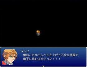 いきなり魔王戦!!! Game Screen Shot2