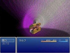 いきなり魔王戦!!! Game Screen Shot3