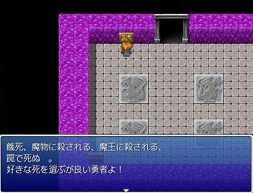 いきなり魔王戦!!! Game Screen Shot4