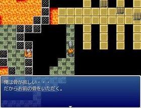 いきなり魔王戦!!! Game Screen Shot5