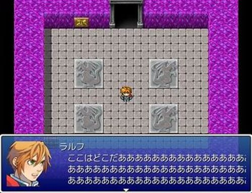 いきなり魔王戦!!! Game Screen Shots