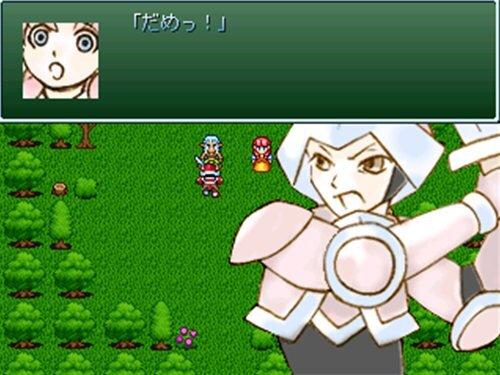 防具屋の女の子 Game Screen Shot