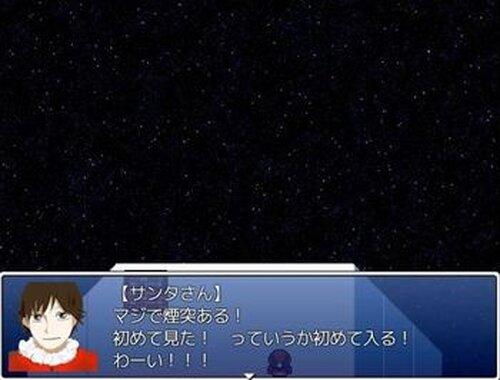 クリスマス☆ナイト Game Screen Shot2