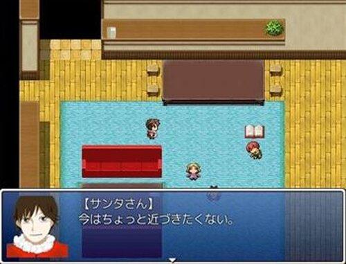 クリスマス☆ナイト Game Screen Shot3