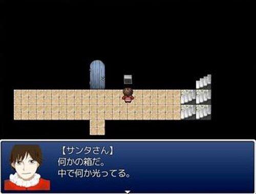 クリスマス☆ナイト Game Screen Shot5