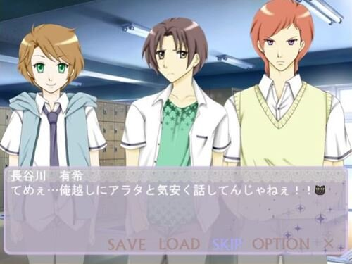 癒しの魔法と女神の悪戯 Game Screen Shot1