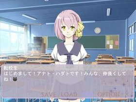 癒しの魔法と女神の悪戯 Game Screen Shot2