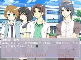 癒しの魔法と女神の悪戯 Game Screen Shot3