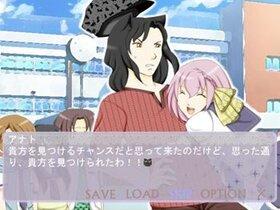 癒しの魔法と女神の悪戯 Game Screen Shot4