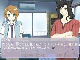 癒しの魔法と女神の悪戯 Game Screen Shot5
