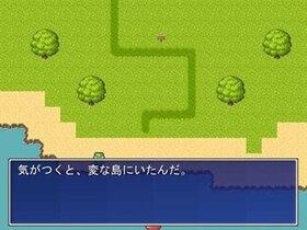 ボドの危険な島 Game Screen Shot2