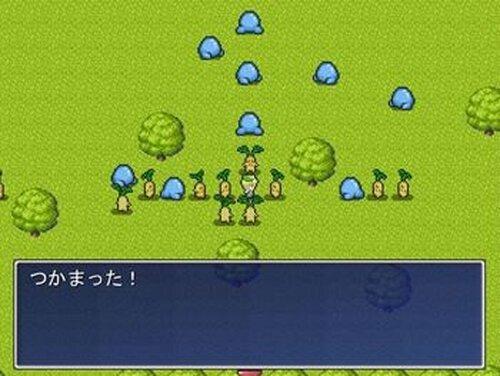 ボドの危険な島 Game Screen Shot5