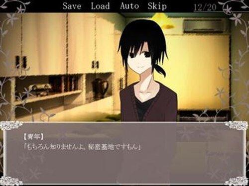 ノエルの書架 Game Screen Shot3