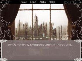 ノエルの書架 Game Screen Shot4