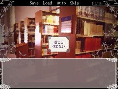 ノエルの書架 Game Screen Shot5